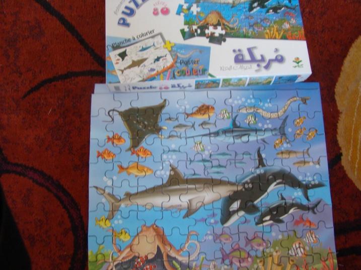 puzzle arabe